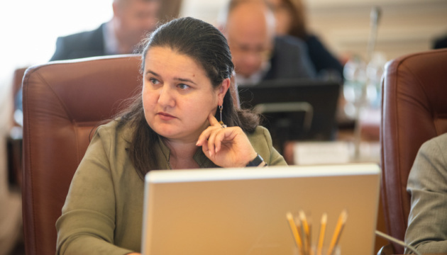 Американське бізнес-співтовариство вітає призначення Маркарової Послом України