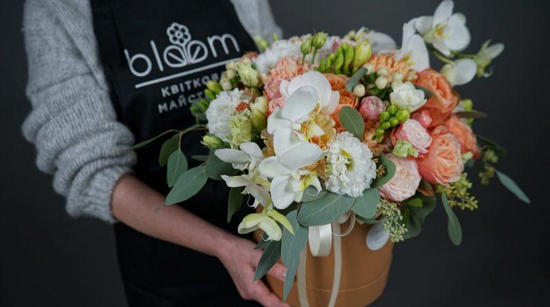Доставка квітів Bloom.ua пропонує відправити букети працівникам та колегам  Київська пошта
