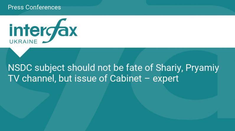 Темою РНБО повинна бути не доля Шарія, Прямого ТБ, а версія кабінету - експерт