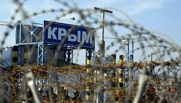 Україна втрачає половину родовищ природного газу через окупацію Криму