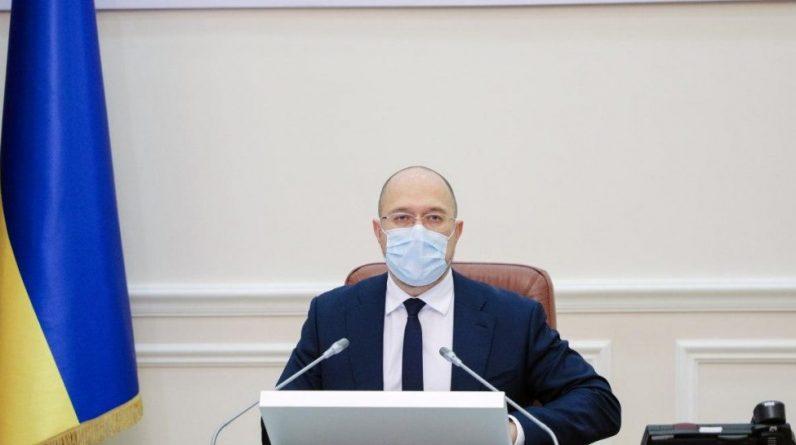 Україна зацікавлена в економічній співпраці - УНІАН