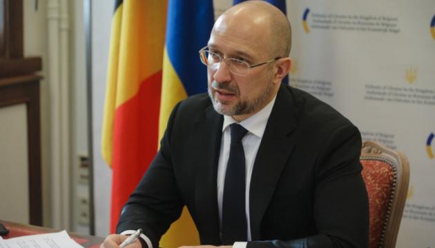 Україна пережила економічну кризу з найменшими втратами - Шмігаль