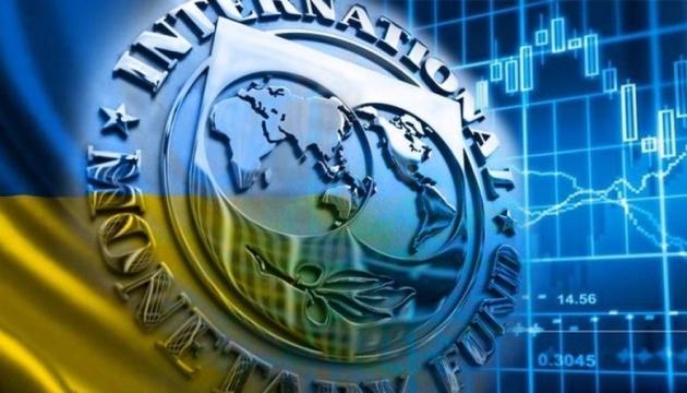 Україна та Міжнародний валютний фонд домовились про додаткові кроки, необхідні для отримання наступного траншу