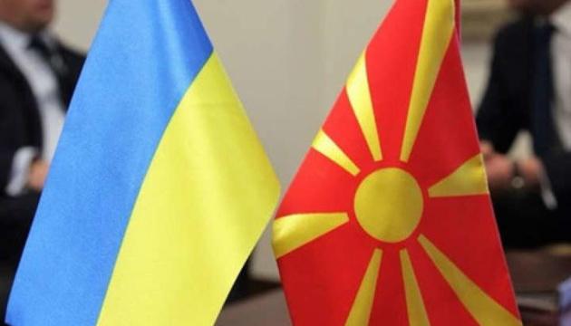 Україна та Північна Македонія домовились розвивати туризм - Міністерство закордонних справ