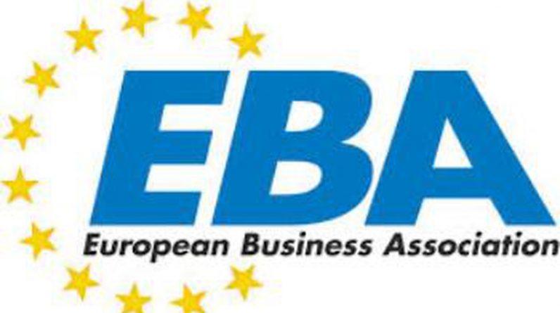 ЄБА просить НБУ та Міністерство фінансів прискорити роботу з запуску системи митного складу