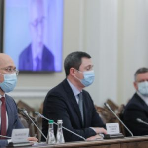 Прем'єр-міністр Шміхалл та представники німецького енергетичного сектору обговорюють Європейський зелений курс