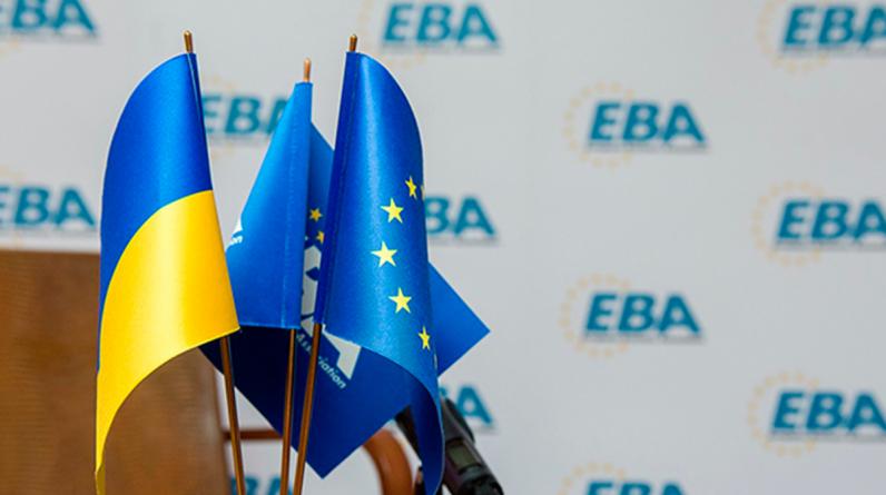 ЄБА закликає Кабмін не ускладнювати обчислення середньої заробітної плати