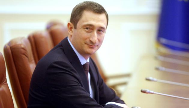 Міністерство розробляє проект поділу України на десять функціональних регіонів