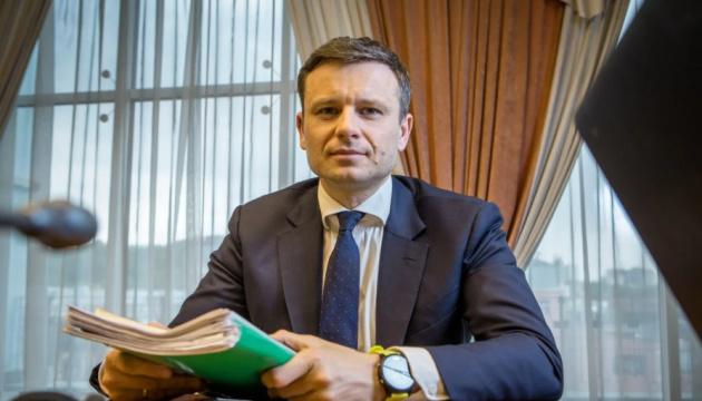 Міністерство фінансів не зупинятиме соціальні виплати, незважаючи на припинення відносин з Міжнародним валютним фондом