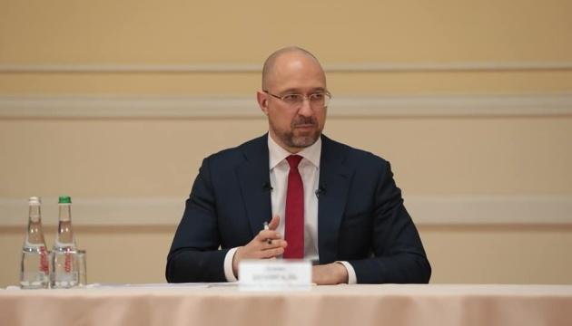 Україна має намір приєднатися до Європейського Союзу протягом найближчих п'яти-десяти років