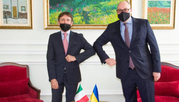 Україна та Італія обговорюють співпрацю у галузі оцифрування, торгівлі та інвестицій