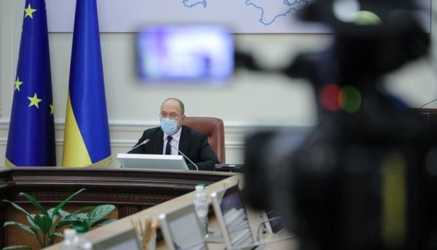 Український уряд затверджує економічну стратегію до 2030 року