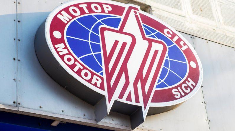 Доповідь: Україна може продати турецькій компанії 50% своєї частки Motor Sich