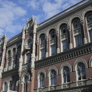 Національний банк - НБУ збільшує прогнози зростання ВВП для України на 2021 рік - УНІАН