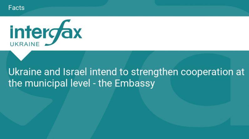Україна та Ізраїль мають намір посилити співпрацю на муніципальному рівні
