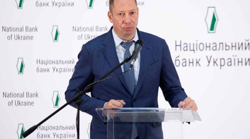 Губернатор НБУ підтверджує пріоритет захисту націоналізації ПриватБанку та повернення коштів з неплатоспроможних банків