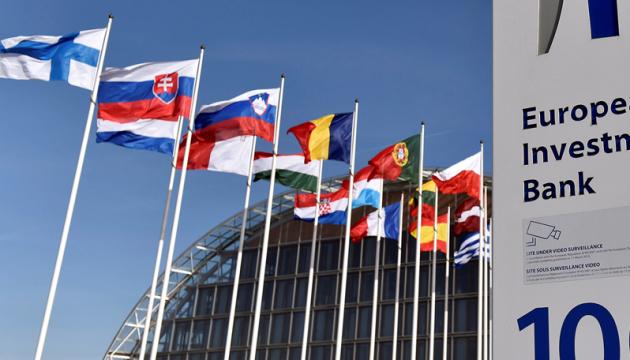 Європейський інвестиційний банк минулого року вклав в Україну понад 1 млрд євро