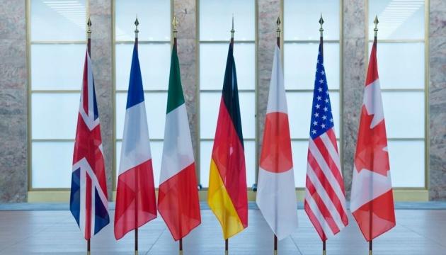 """Посли G7 закликають уряд досягти згоди з наглядовою радою в """"Нафтогазі"""""""