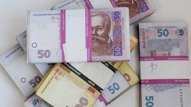 УНІАН - українська економіка - ВВП за перший квартал зменшився на 2%