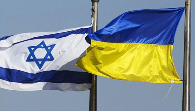 Укладення угоди про вільну торгівлю з Ізраїлем ще більше посилює двосторонню торгівлю