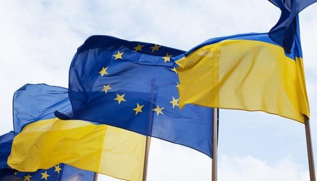 Україна визначила три пріоритети у співробітництві з Європейським Союзом щодо клімату