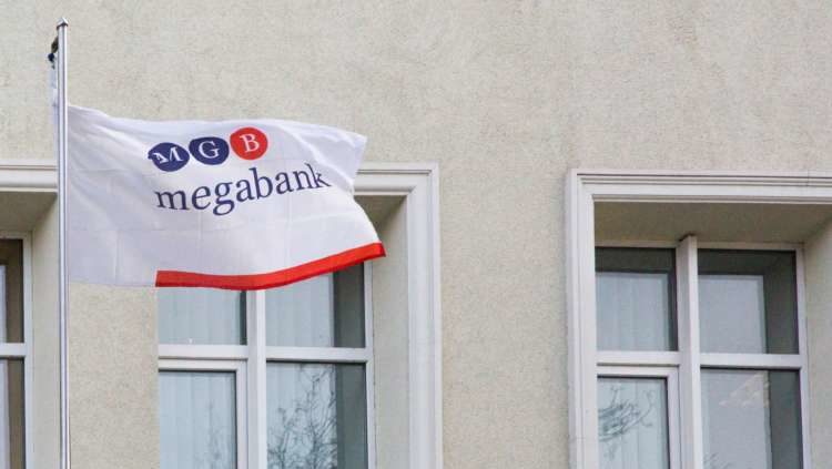 Megabank: Bringing Reliability, Remote Access and Social Responsibility to Ukraine 1