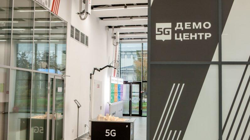 ERICSSON відкриває демонстраційний центр 5G в Україні
