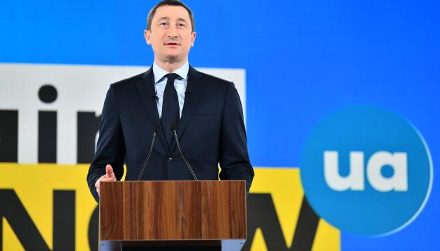 В найближчі три роки Україна планує побудувати 25 індустріальних парків