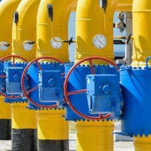 Газотранспортна система України та Європейський банк реконструкції та розвитку підписали угоду про низьковуглецевий водень