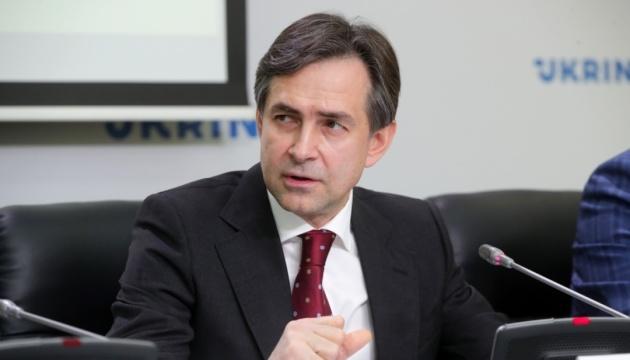 Міністерство економіки визначає п'ять потенційних моментів для економічного зростання