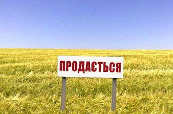 Середня економічно обґрунтована вартість землі в Україні становить 51 200 га / га - UCAB