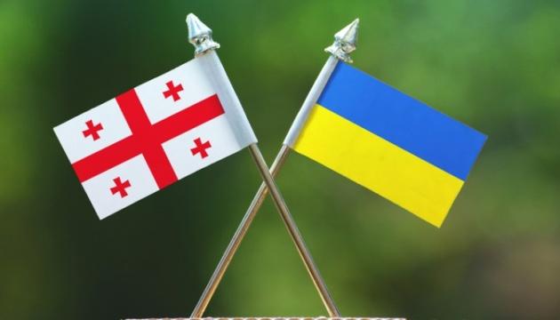 У липні делегація українських бізнесменів відвідає Грузію