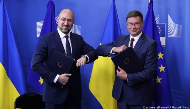 Прем'єр -міністр Шмігаль оголошує перший раунд переговорів з Європейським Союзом щодо прискорення підвищення тарифів
