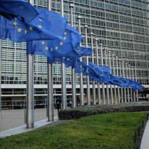 Єврокомісія витрачає 600 мільйонів євро як другий транш для України