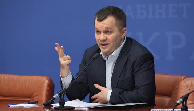 Західних інвесторів цікавлять три набори питань про бізнес -клімат в Україні