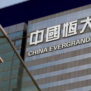 Криза Евергранде та світова економіка