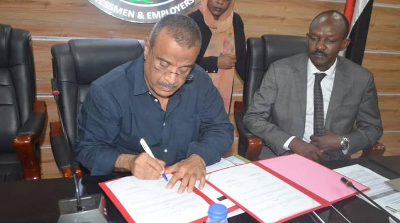 Підписання кооперативної економічної угоди між Суданом та Україною