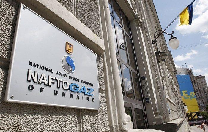 """Рада міністрів звільняє членів ради директорів """"Нафтогазу Берлома"""" та """"Теклеук"""" і призначає 4 виконувачів обов'язків членів ради директорів компанії"""