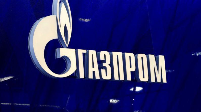 Угорщина звинувачує Україну у втручанні, коли вона підписує газову угоду з Росією