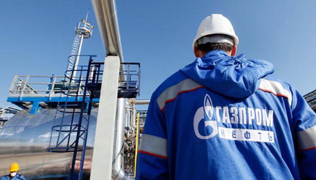 """""""Газпром"""" цього року скоротив транзит газу через Україну тричі"""
