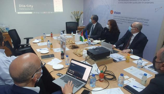 Україна та Йорданія підписали меморандум про взаєморозуміння щодо співпраці у сфері інформаційних технологій